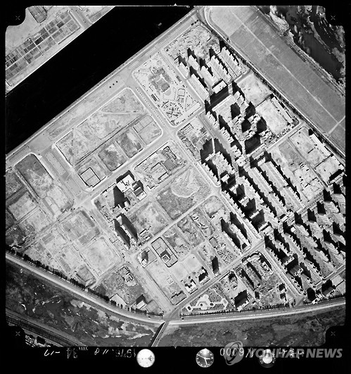 Aerial photographs of Yeouido when the bunker was first found. (Image : Yonhap)