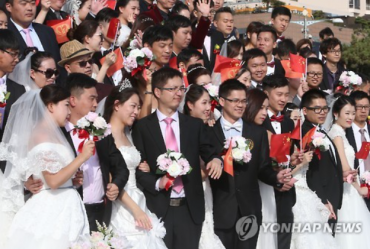 78 Chinese Couples Wed at Busan's Haeundae Beach
