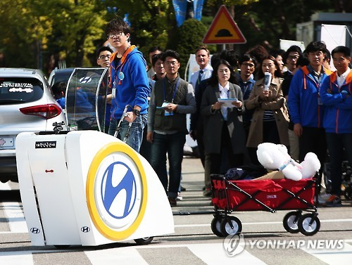 Electric trailer that can also serve as a stroller and bicycle. (Image : Yonhap)
