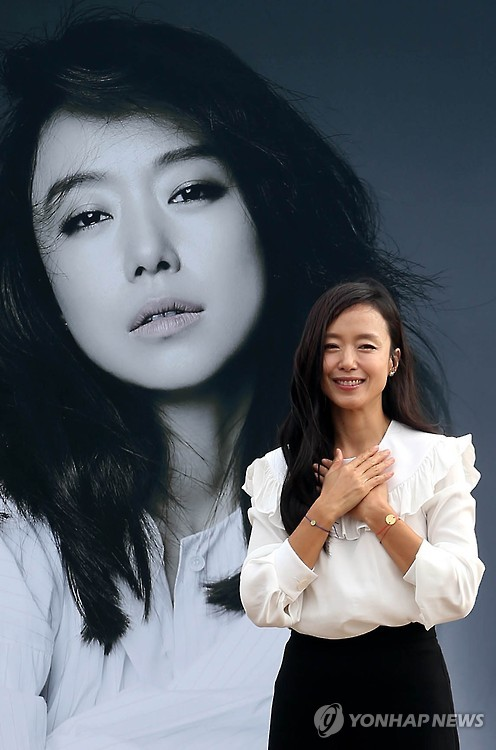 Korean actress no longer feels stress from 'Queen of Cannes' moniker (Image courtesy of Yonhap)