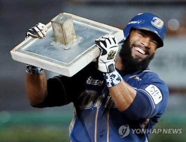 American Slugger Eric Thames Rewrites Korean Professional Baseball History