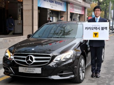 Kakao Rolls Out High-end Taxi-hailing App