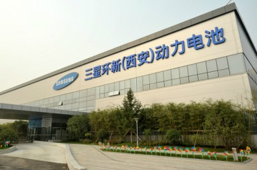 Samsung SDI Sets Up EV Battery Plant in China