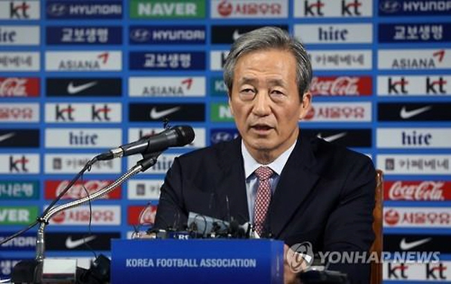 South Korean FIFA presidential candidate Chung Mong-joon speaks at a press conference in Seoul on Oct. 6, 2015. (image: Yonhap)