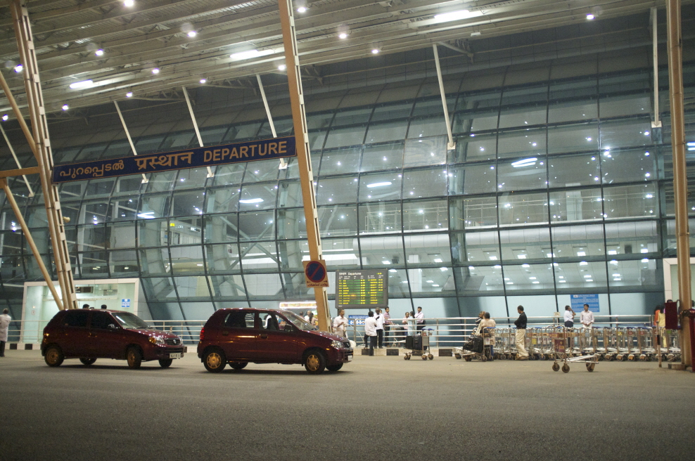 Trivandrum International Airport in Kerala, India (image: Public Domain)