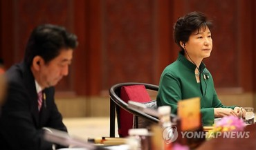 President Park to Hold Talks with Japanese PM Shinzo Abe Next Week