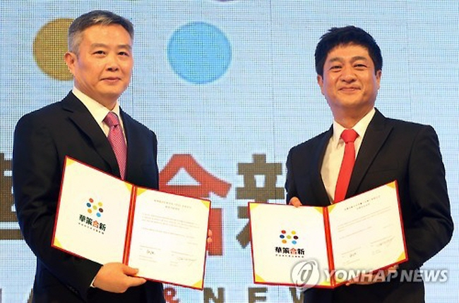 "Next Entertainment World (NEW) and China's Huace Media Group announced the creation of ""Huace & NEW"" in a ceremony at a Busan hotel on the sidelines of the Busan International Film Festival.' (image: Yonhap)"