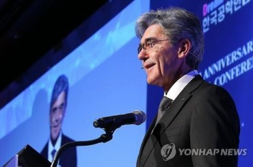Siemens Hopes to Utilize S. Korea's Creative-economy Vision