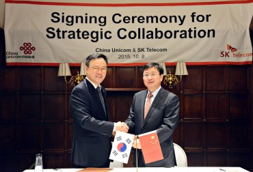 SK Telecom – China Unicom Sign MOU for Cooperation in Telecommunications and New Growth Businesses
