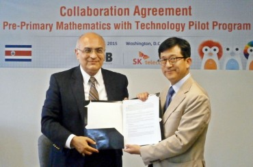SK Telecom, IDB to Provide Educational Robots to Costa Rica