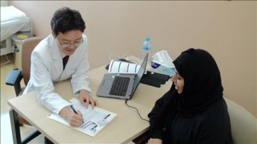 Employees and Family of UAE's National Oil Company Eligible for Medical Treatment in Korea