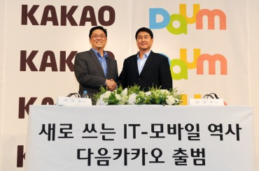A Year into Merger, Kakao Eyes Next Big Leap Out of Weak Profits