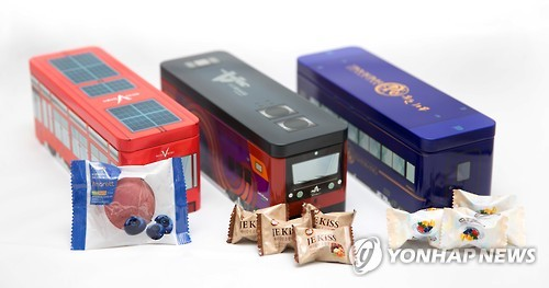 Products from Jeju are becoming popular with vendors located in train stations. (Image : Yonhap)