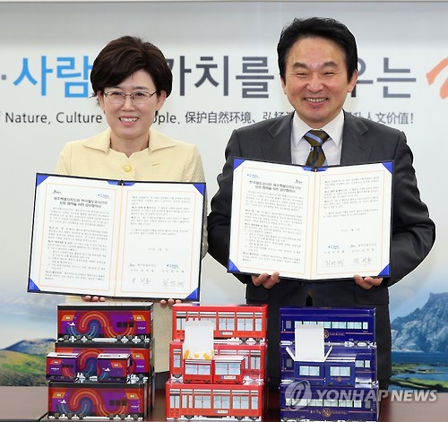 Jeju officials are focusing on selecting outstanding products, and providing producers with the opportunity to sell their goods in railroad stores nationwide. (Image : Yonhap)