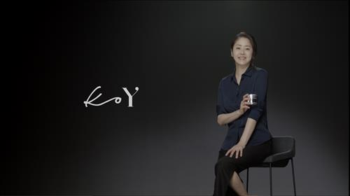 IOK Company, which has actress Ko Hyun-jung in its stable, launched a cosmetics brand called 'KoY' in September, putting its starlet in the spotlight. (Image : Yonhap)