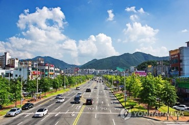 Industrial City Changes into Green Urban Forest