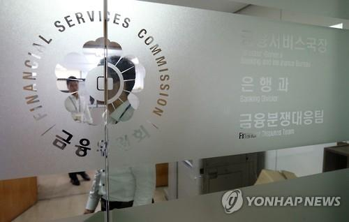 Kakao Bank led by online portal giant Kakao Corp. and KT Corp.-initiated K-Bank have been picked as the operators of South Korea's first-ever Internet bank on Sunday. (Image : Yonhap)