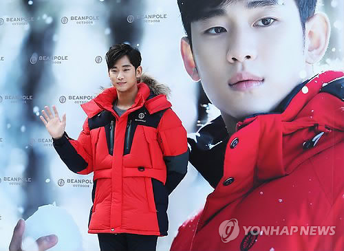 Lenovo Smartphone Affiliate to Launch Kim Soo-hyun Smartphone