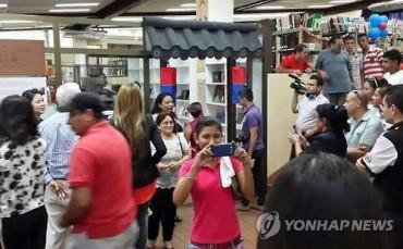 Korea Hall opens in Nicaraguan University