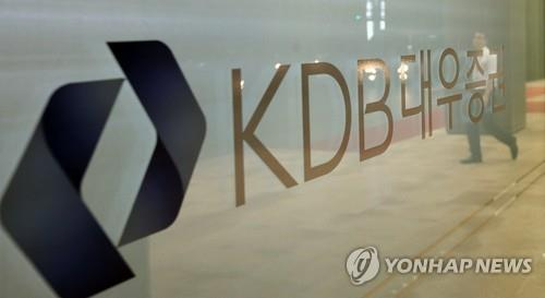 Four financial entities offered preliminary bids Monday to buy Daewoo Securities Co., in a deal that could come as a game changer for the local brokerage industry, the state-run Korea Development Bank (KDB) said. (Image : Yonhap)
