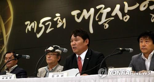 Daejong Film Awards committee at the press conference. (Image : Yonhap)