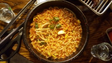 Real Love: Koreans Consume the Most Ramen