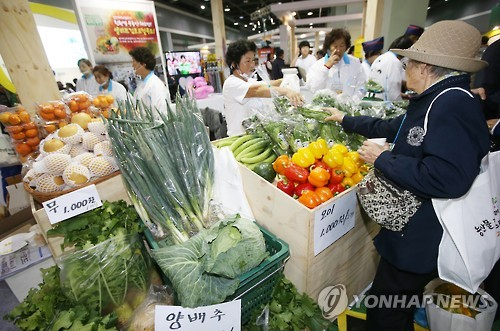 The 'local food' movement in Korea is growing in popularity as the interest in organic produce continues to rise. (Image : Yonhap)