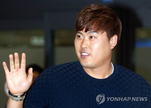 Pitcher Ryu Hyun-jin Named Ambassador for 2018 Winter Games