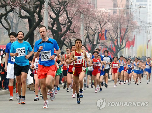 Foreign Tour Agencies Promote Pyongyang Marathon