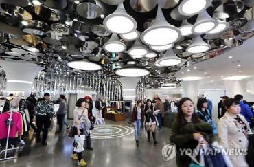 S. Korea to Offer Foreign Tourists On-Spot Tax Refund Benefits Starting in Jan.