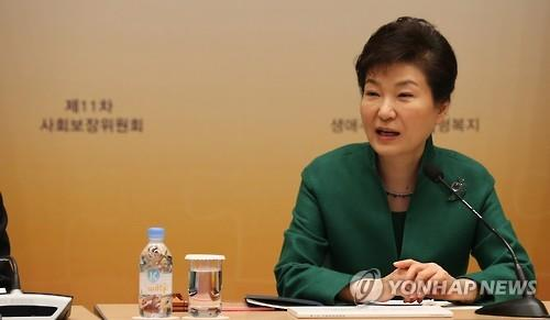 President Park Geun-hye expressed hope Wednesday that a social security commission will lead the country's welfare policies. (Image : Yonhap)