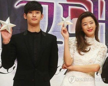 'My Love from the Stars' Filming Set to be Reenacted in Beijing