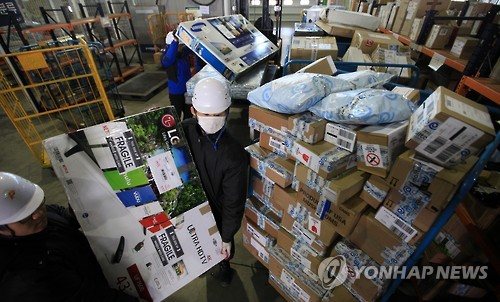 Americans were not the only shoppers to embrace Black Friday sales, as Koreans flocked to online stores to take advantage of huge discounts. (Image : Yonhap)