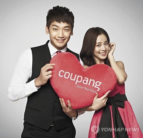 Singer Rain (L) and actress Kim Tae-hee. (Image : Yonhap)