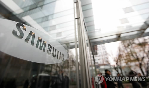 Samsung Electronics on Tuesday pledged a US$500,000 donation to a U.S. charity organization for veterans and military families. (Image: Yonhap)