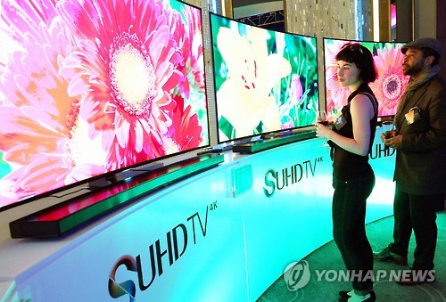 Large, Cheap TVs for American Black Friday Also Sold in Seoul