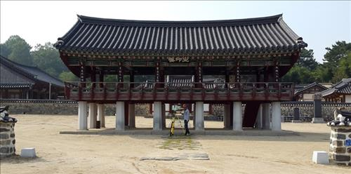 Korean Seowon Historic Sites Preserved with 3D Data