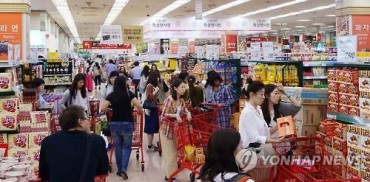 Retail Sales hit 4-month high In Sept. Thanks to Tax Cuts and Chuseok