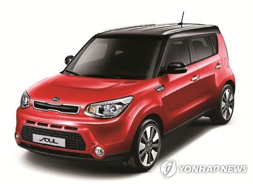 The Soul box-type vehicle emerged as the best-selling car in overseas markets for South Korea's No. 2 carmaker Kia Motors Corp. this year. (Image : Yonhap)
