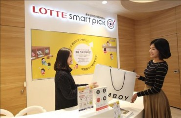 Lotte Department Store Start 'Smart Pickup' Services