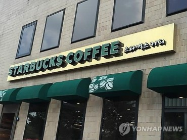 Starbucks, ICT Ministry Opens Up 'Startup Cafe'