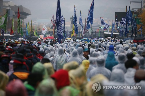 On the day of the protest, 51 demonstrators were rounded up and as of Friday, the number of people under investigation reached 270, the National Police Agency said. (Image : Yonhap)