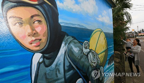New 'Art Village' a Popular Attraction in Jeju