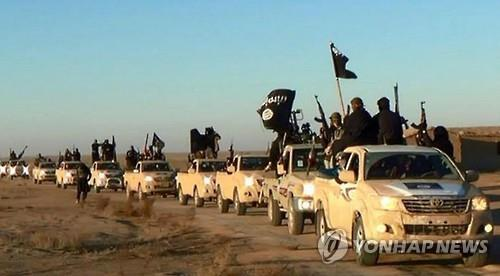 A South Korean teenager, who reportedly joined Islamic State (IS), is believed to be dead, a senior government official said Tuesday. (Image : Yonhap)