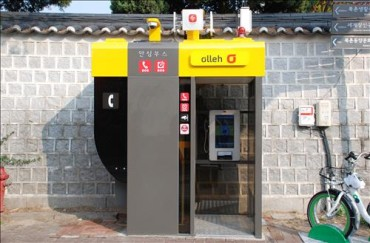 Telephone Booths Evolve to Provide Shelter and Relief