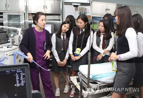 Females in their late teens and early 20s were particularly lacking energy. (Image : Yonhap)