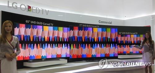 LG Display's products are displayed at an exhibition in South Korea. (Image : Yonhap)