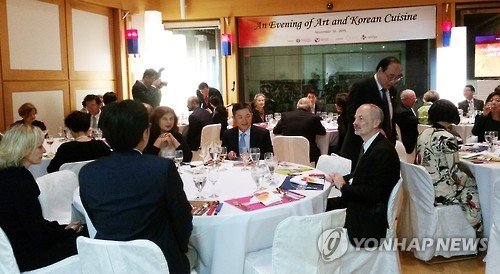 The Korean Council for College Education (KCCE) hosted a dinner featuring traditional Korean food, dubbed 'An Evening of Art and Korean Cuisine'. (Image : Yonhap)