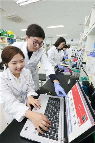 Through Nobel Guard, the sequence listing of numerous rare diseases could be analyzed in detail at once. (Image : Yonhap)