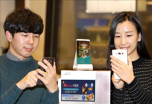 3 Mobile Carrier LG Uplus Inc Said Wednesday It Has Clinched